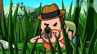 搞笑吃鸡动画:霸哥要做空投狩猎者,只是放着空投不捡,是不是傻子?