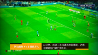 【FIFA19游戏】武磊梅开二度,西甲赛场亚洲德比武球王击败乾贵士