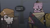 搞笑吃鸡动画:慈善家太皮骂呆鸡,这不,厂长让他尝尝脆脆鲨的味道!