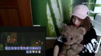 太喜欢了!外国妹子听中国风歌曲《青花瓷》的反应