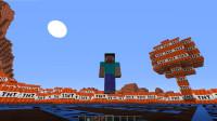 小橙子姐姐我的世界不可思议的生存挑战:当所有的方块都变成了TNT!随时爆炸!