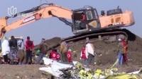 埃塞航空空难后续:黑匣子和埃塞调查组均已回国