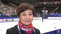 女单小将初登世锦赛 冰舞选手渴望突破