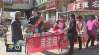 """庆云县开展""""315""""普法宣传 引导群众依法维护自身权益"""