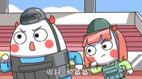 搞笑动画:女生用跑毒的方式减肥,成功吃鸡!