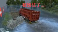 卡车游戏:大卡车过水域,结果困在小岛上