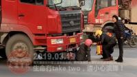 中国交通事故20190319:每天最新的车祸实例,助你提高安全意识