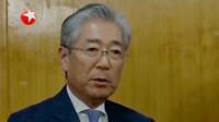 担心深奥拉票丑闻发酵将波及东京奥运会形象,向奥委会主席竹田恒和问责之声不绝于耳!