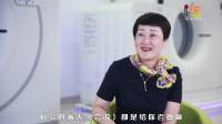 《超级女掌门》之 创新女杰  潘华素:造中国人自己的高端医学影像设备