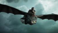 《驯龙高手3》值得一看的动画电影