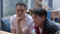 《都挺好》姚晨和杨祐宁,夫妻联手整治富二代,手段高明