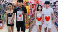 90后小伙突发奇想用胶带和扑克做情侣装 与女友超市走秀意外走红