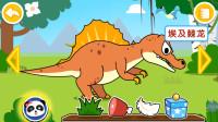 宝宝巴士亲子游戏 第003集 恐龙乐园 宝宝巴士动画片 宝宝认知大全 儿童玩具儿歌舞蹈