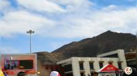 西藏行7:坐了40多个小时的火车,到达拉萨,无数人神往的地方