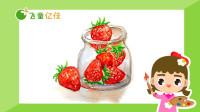 鲜嫩的草莓,让人垂涎三尺,却竟然是幅画