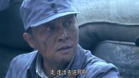 雪豹坚强岁月:张若昀把物资送到,领导感谢他们,并送他们离开