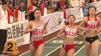 王少杰、宗庆华双双打破1500米室内纪录