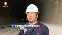 商合杭铁路太湖山隧道今天贯通