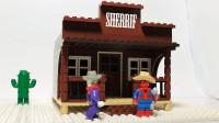 定格动画-乐高蜘蛛侠搭建西部牛仔酒吧