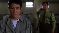 李连杰逃狱片段,很有智慧的打斗,浑身都是演技