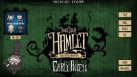 饥荒游戏 哈姆雷特 植物人 第12期 血月前夕 深辰解说