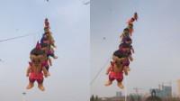 7个葫芦娃迎空高飞 网友:是爷爷在遛娃吗