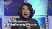 """董明珠高调""""炫富"""":我有钱!台下观众却为她热烈鼓掌!"""