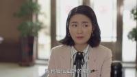 《我们村里的人》卫视预告第4版:田野分配工作任务,莲花被推荐为总经理