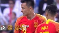 国足亚洲杯进球队员全缺席,卡帅中国杯要想体面靠这五人