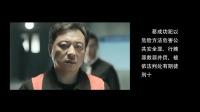 赵瑞龙享有特权,结果蔡成功从没拿到过正常贷款:有期徒刑十年!
