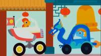 恐龙碰碰车 汽车总动员赛车与儿童汽车游戏恐龙车对对碰 借力用力陌上千雨解说