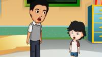 学生时代请假用过什么理由?男孩请假理由太奇葩,不服都不行!