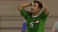 04亚洲杯国足3-0伊拉克,郝海东最后的巅峰,郑智梅开二度