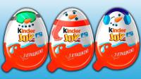 拆开彩色奇趣蛋玩具
