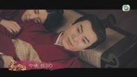 TVB 【皓鑭傳】第40集預告 嬴異人背叛皓鑭出軌再娶!?