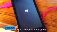 小米官网:聊聊你的第一部小米手机吧!网友:暴露年龄了