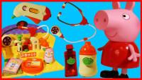 小猪佩奇给小企鹅看病用的医生急救箱玩具
