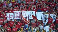 中国足协申办2023年的亚洲杯,最大的对手竟是他,5月份公布结果