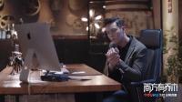 《南方有乔木》【陈伟霆CUT】01 南乔酒吧谈生意 时樾将手机丢到南乔皮箱