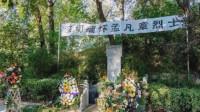 北京市中心有一座墓,火车都为他改道,只因葬着一位18岁河南少年!
