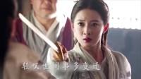 用《爱江山更爱美人》打开《新倚天屠龙记》热血江湖儿女情!