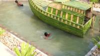 野外生活 荒野生存 船屋周边打造美丽泳池