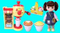 韩国小豆子饮料机玩具 美味的宇治抹茶、芒果冰和咖啡