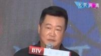 赵宝刚蛰伏三年打造青春励志剧  郑爽分享奋斗青春感受