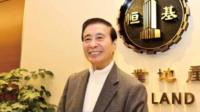 """91岁""""香港巴菲特""""李兆基拟退休,将交棒两儿子掌商业帝国!"""