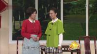 小品:蔡明和郭达化身夫妻,为儿子的土豆事业