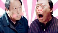 """《都挺好》笑Skr人!花式BGM打开""""苏大强""""磨人记!"""