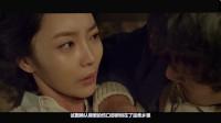 三分钟看完韩国犯罪片《屠夫小姐》妙龄少女昏迷后遭医生欺负