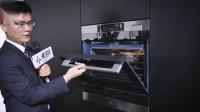 【严肃数码】AEG展台试玩:洗碗机、真空低温蒸汽烤箱上手!