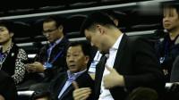 2019年国际篮联篮球世界杯亚洲区预选赛,姚明亲临现场督战